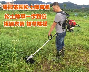 除草机,锄草机,割草机,割灌机